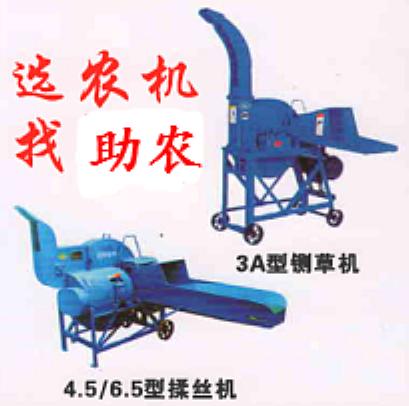 广西助农公司部分牧草铡草机、打包机、颗粒饲料机等产品一览表及报价