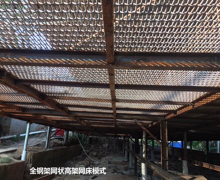 高架网床设计图,高架网床养猪建造,为您提供高架网床养猪,牛,羊全方位