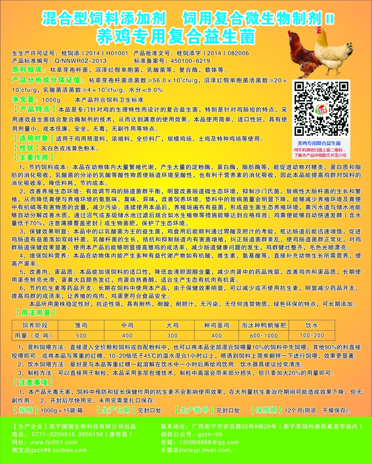 1515072156837957.jpg