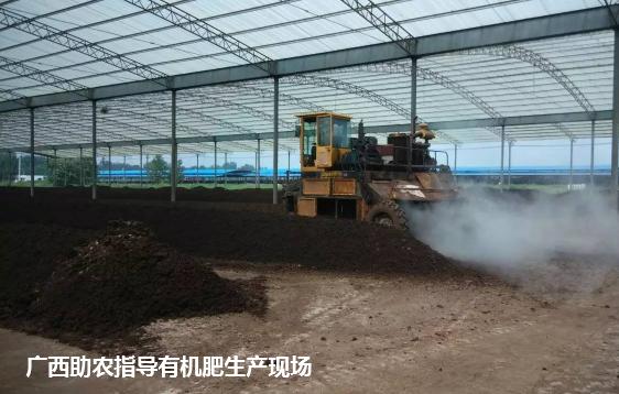 有机肥生产线4.png