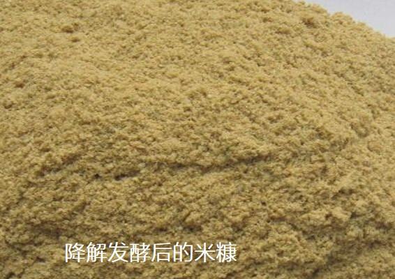 降解发酵后的米糠.jpg